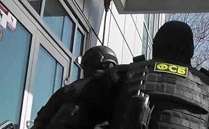 В Сочи ФСБ задержала школьника, готовившего теракт