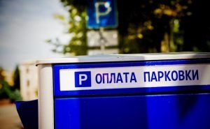 Дорожный фонд Краснодара увеличился на 66,5 млн рублей