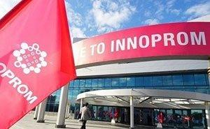 Кубань надеется заключить крупные контракты на форуме «Иннопром»