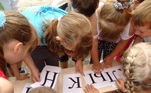 На организацию детских пришкольных лагерей Кубани выделили 212 млн рублей