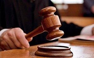 Жителю Кубани отменён оправдательный приговор по делу об убийстве ребёнка