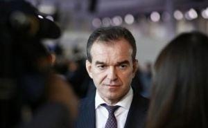 Кондратьев рассказал, на что Кубань может направить инфраструктурные кредиты