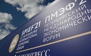 Кубань представила свой потенциал на ПМЭФ-2021