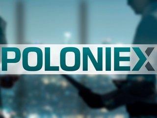 Как вывести средства с Poloniex