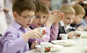 Продукты для школ Краснодара будут поставлять с одной базы