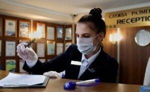 В гостиницах Кубани будут заселять только привитых туристов