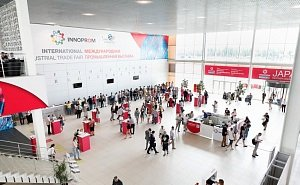 На выставке «Иннопром» Кубань подписала 2 соглашения на 850 млн рублей