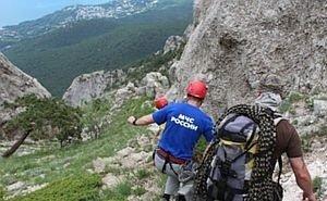В Сочи третий день ищут пропавших в горах подростков