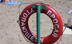 В Сочи уволили работника пляжа, установившего плату за спасение утопающих