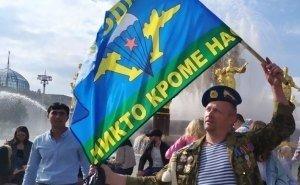 Отмена Дня ВДВ в Краснодаре десантников не остановила