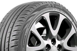 Автомобильные шины 235 45 R17