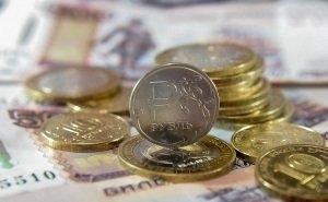 Фонд микрофинансирования Кубани признан лидером в стране