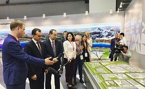 В Сочи в 2022 году пройдёт инвестфорум