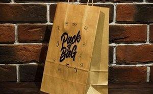 Пакеты-саше – качественная упаковка для любых целей