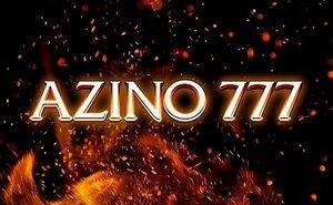 Преимущества казино Азино 777